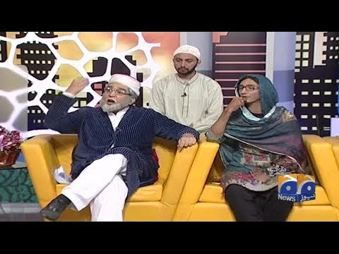 Khabarnaak - 07-December-2017 - Geo News
