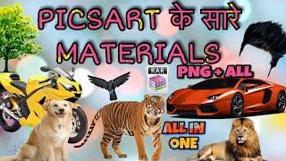 PicsArt ZIP file All PNG Materials | All In One | RAR 6 Big Files | By Vishu Techs | (Hindi/Urdu)