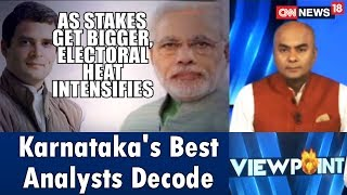 India's Biggest Psephologists And Karnataka's Best Analysts Decode | Viewpoint | CNN News18 thumbnail
