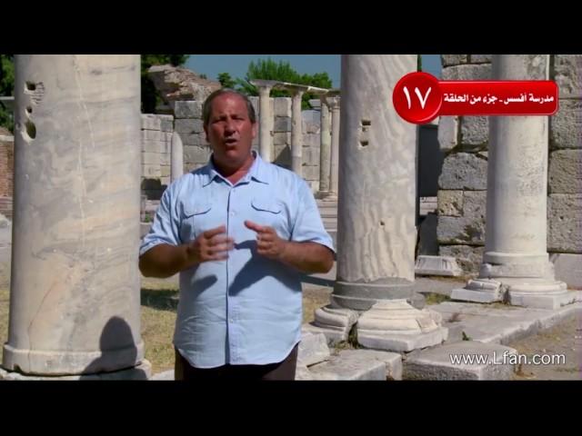 17 كيف أعلن المسيح عن طبيعته من خلال كلماته؟