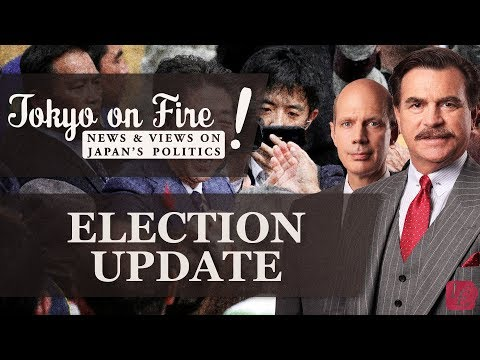 2017 Lower House Election Update | Tokyo on Fire