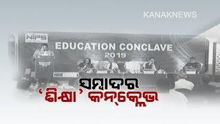 Sambad Group Organise Education Conclave 2019 In Bhubaneswar