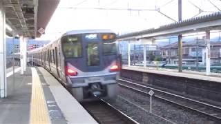 JR西日本 223系2000番台+225系0番台 普通 網干行き チキ6000形×2 膳所駅 20180521
