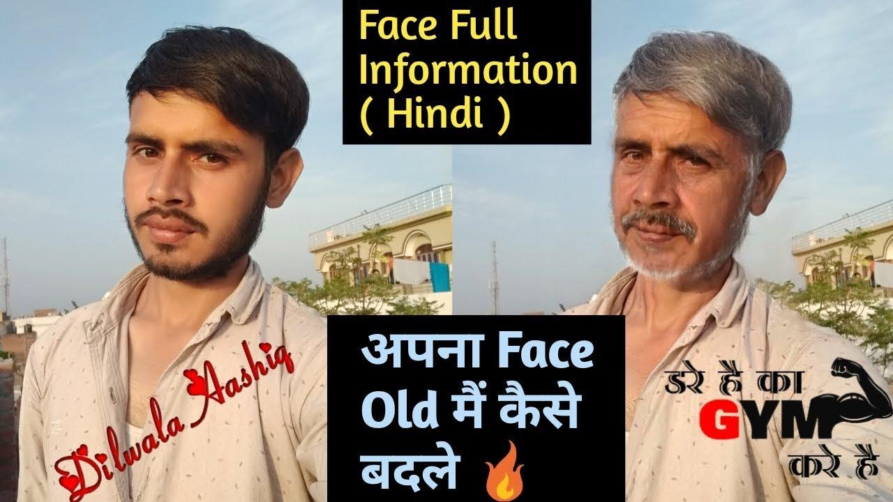 Faceapp apk editing tourtiou   FaceApp Full Editing Tutorial
