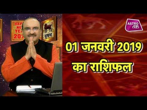 deepak kapoor monthly horoscope