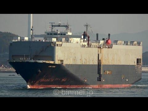 海賊除けダミー人形搭載の自動車船 CAR STAR - ASM Maritime vehicles carrier