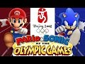 Mario & Sonic at the Olympic Games DS (Beijing 2008) - All Events & Dream Events