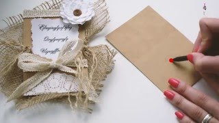DIY / WEDDING INVITATION / RUSTIC STYLE / КАК СДЕЛАТЬ Приглашения на свадьбу