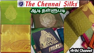 Shared Pothys Aadi Sale Offers - Thereset