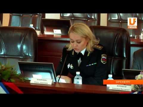 UTV. Судебные приставы Оренбурга отметили свой профессиональный праздник.