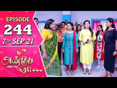 Anbe Vaa Serial | Episode 244 | 7th Sep 2021 | Virat | Delna Davis | Saregama TV Shows Tamil
