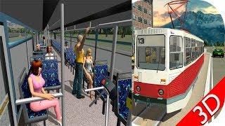 Симулятор трамвая 3D Обзор Игры Соблюдаем Правила Перевозим Пассажиров Детское Видео Игровой Мультик