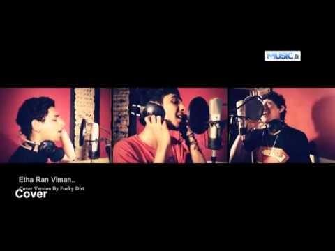 Etha Ran Viman -remake - Funky Dirt [Official video] HD 2012 sinhala new song.