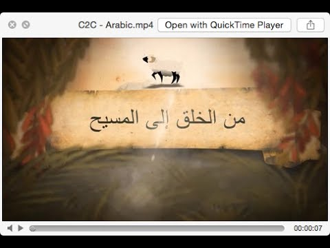 C2C Arabic - by Creation to Christ video #NoPlaceLeft