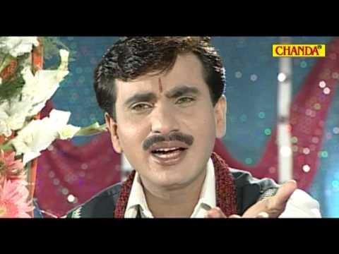 Video - प्रमोद कुमार हिट भजन # आज के युग मे मानवता इंसान छोड़कर दूर हुए