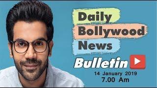 Latest Hindi Entertainment News From Bollywood | Rajkummar Rao | 14 January 2019 | 07:00 AM
