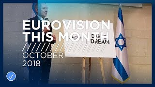 Eurovision This Month: October 2018