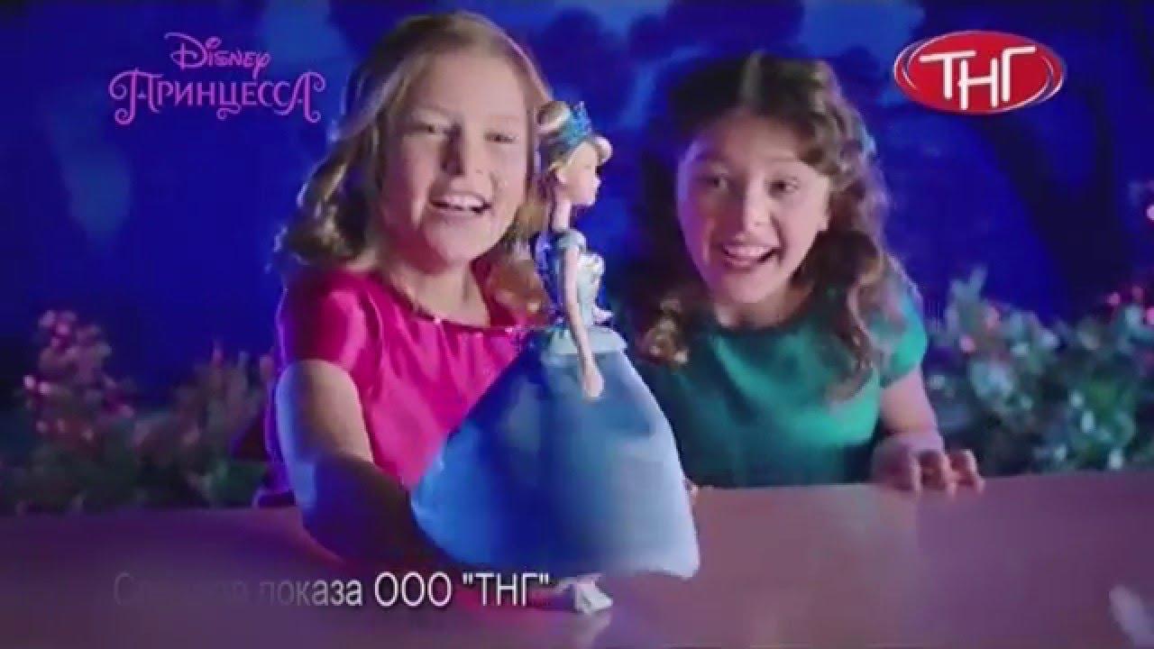 Видео реклама детских товаров реклама сайта на портале
