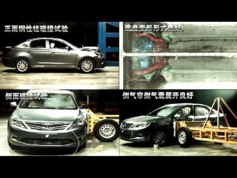 Changan C segment vehicle--EADO