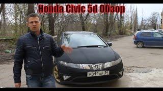Обзор Honda Civic 5D VIII сборка Англия Робот тест-драйв