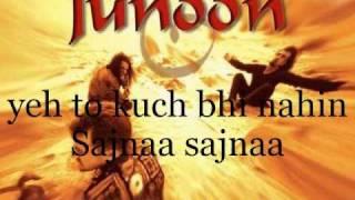 JUNOON-Sajna (with lyrics karaoke) [HQ]