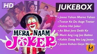 Mera Naam Joker 1970 - Jukebox by Indi Music