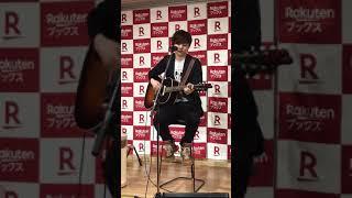 岸洋佑(Yosuke Kishi) -歌うたいのバラッド