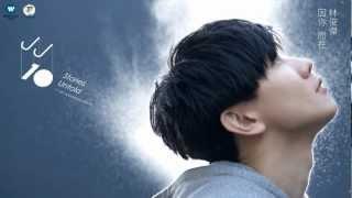 林俊傑 JJ Lin - 因你而在 You N Me (華納 official 官方完整音檔)