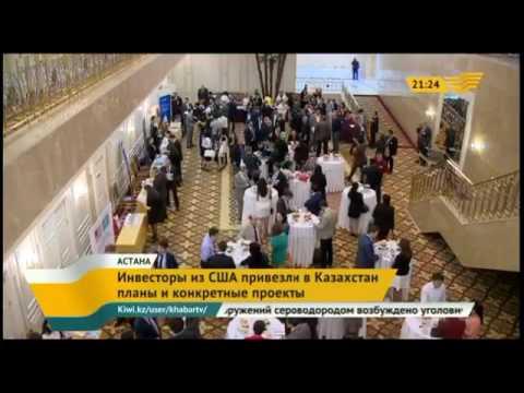 AGC President Interviewed on Kazakh Television