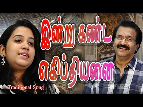 Jollee Abraham& Reshma- Indru Kanda_Tamil Devotional Song 2015 HD [Official]