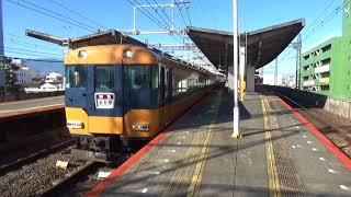 近鉄12200系12240編成+22000系特急名古屋行き発車