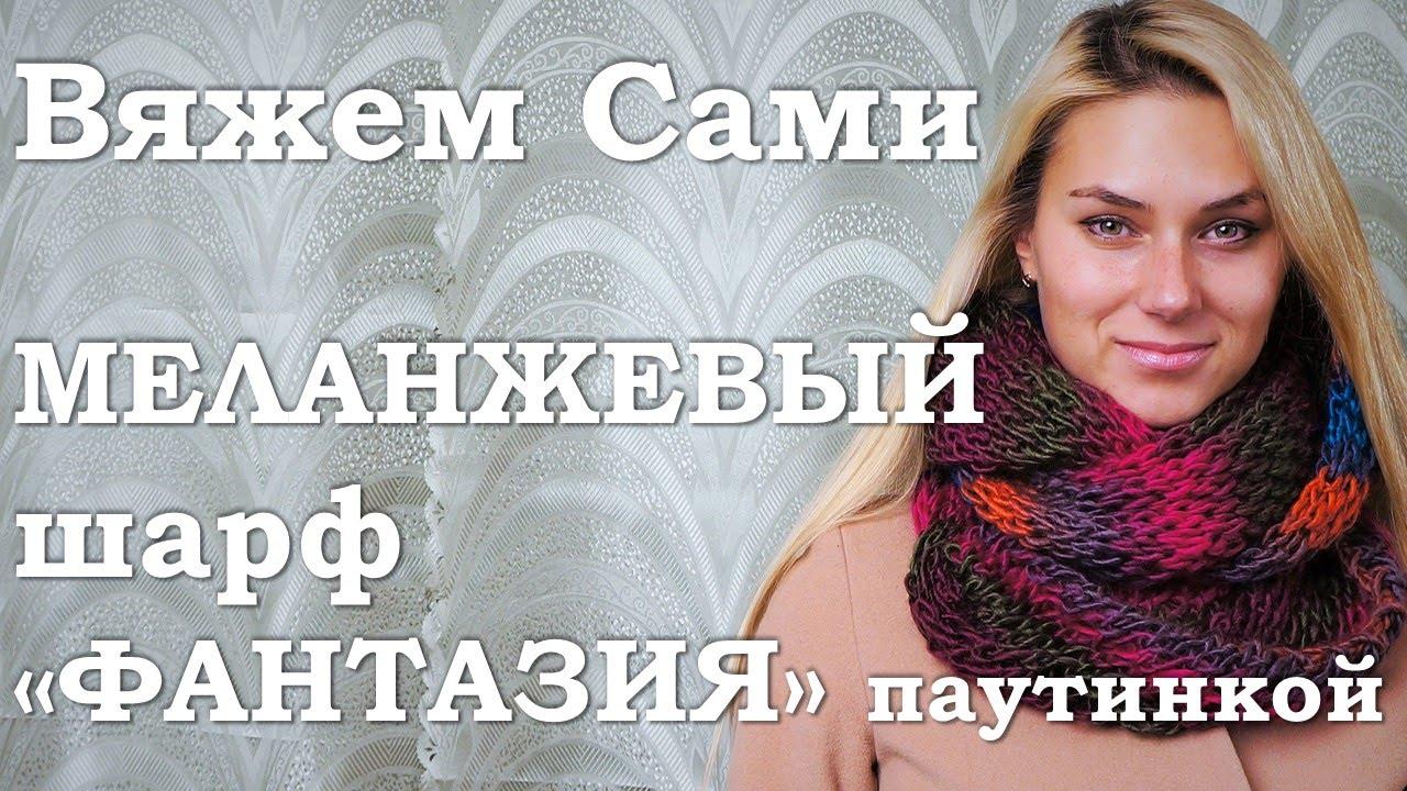 Шарфы и платки – большой выбор товаров по низким ценам, с быстрой и бесплатной. Теплый большое долго шифон шеи головы шарф шаль. Купить.