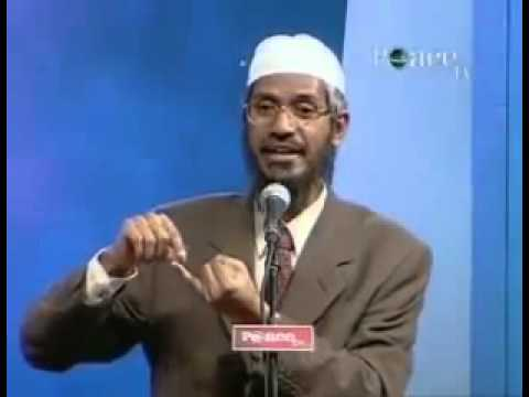 Dr Zakir Naik Replying regarding Vandemataram in Urdu