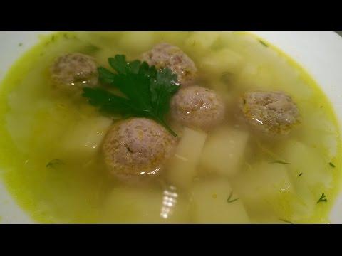 ОЧЕНЬ ВКУСНЫЙ СУП С ФРИКАДЕЛЬКАМИ. Как сварить суп с фрикадельками. Суп с фрикадельками рецепт.