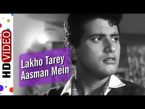 Lakhon Tare Aasman Mein | Hariyali Aur Rasta (1962) Songs | Manoj Kumar | Mala Sinha | Mukesh