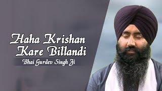 Haha Krishan Kare Billandi || Bhai Gurdev Singh Ji || Hazuri Ragi Sri Darbar Sahib || Shabad || HD