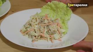 👸 ОЧЕНЬ ОЧЕНЬ 👸 Изумительный салат с дайконом