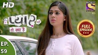 Yeh Pyaar Nahi Toh Kya Hai - Ep 59 - Full Episode - 7th June, 2018