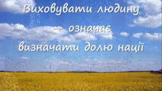 Україна   єдина країна