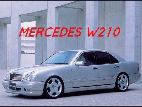 MERCEDES W210 СТОИТ ЛИ ЕЩЕ ПОКУПАТЬ?