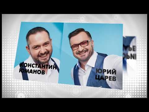 Дискотека РадиоМир Гродно 2017