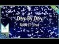 [DAY6/데이식스] 과연 성진의 오디션은?? (박형제 왜 또 싸우나) - YouTube