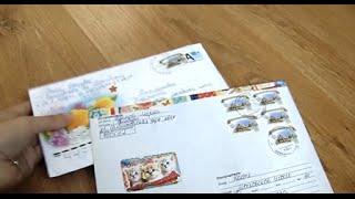 Mail №29 ваши письма мне♥ (Два толстых письма)