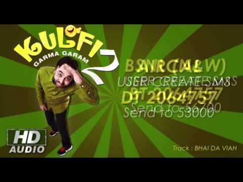 Bhagwant Mann | Bibo Bhua | Caller Tune Codes | Brand New Punjabi Comedy 2013