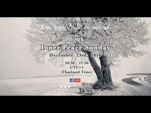 iPSunday Live - Dec 23, 2018