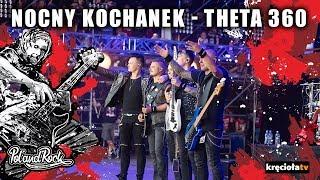 Nocny Kochanek - spotkanie i fragment koncertu - Ricoh Theta 360