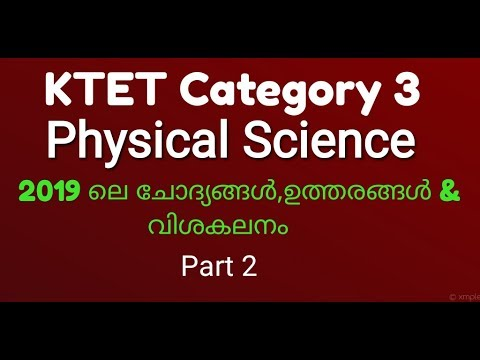 Repeat KTET previous question papers with answer key|KTET