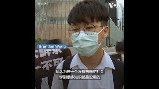 香港示威者继续在港府附近集会 组织者下总罢工通牒