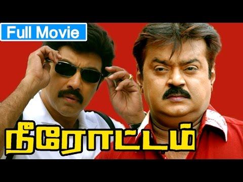 Tamil Full Movie | Neerottam [ நீரோட்டம் ] Full Action Movie | Ft. Vijayakanth, Sathyaraj