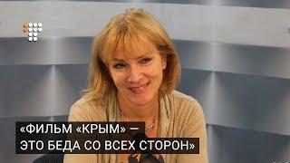 Фильм «Крым» — это беда со всех сторон